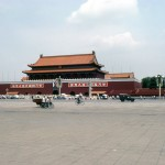Vacation photo of the Forbidden City in China- 1981