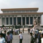 Chairman Mao Memorial Hall – 1981