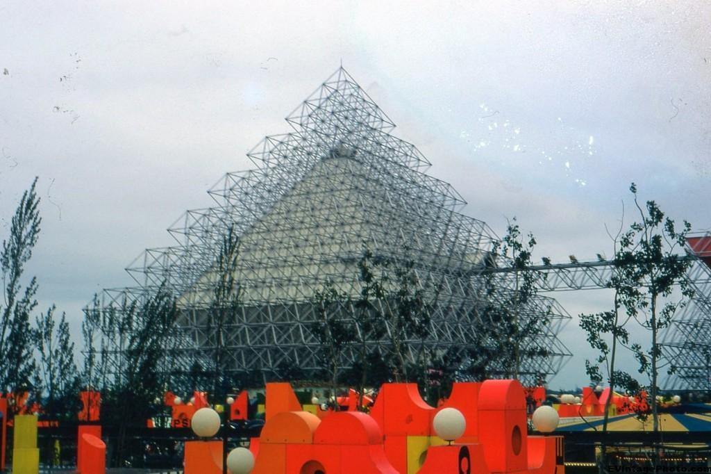 Gyrotron - the fair's best ride